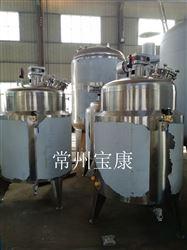LW-4000反应设备-卧式反应釜设备