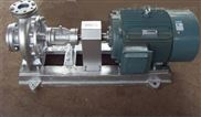 批发输送导热油泵RY40-25-160 耐高温350℃