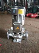 供應RY50-32-200A熱油爐供油循環系統專用泵