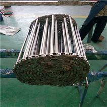 不锈钢杆式输送带支轴链条传送带304材质