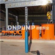 耐高温高扬程取热水设备-潜水热水井泵