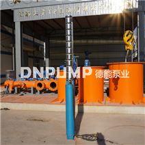 耐高溫高揚程取熱水設備-潛水熱水井泵