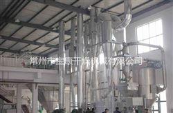 QG系列脉冲式气流干燥机设备