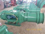 大功率矿用KCS-600D湿式除尘风机的安装操作