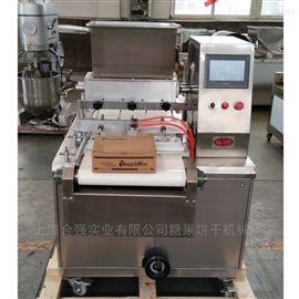 HQ-CK400~800双色/单色曲奇糕点机