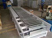 板式輸送機A大祁板式輸送機型號