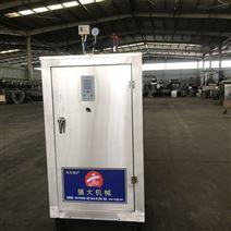 電加熱燃油燃氣新型環保蒸汽發生器