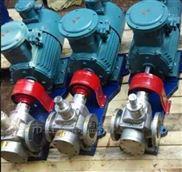 厂家供应YCB50-0.6圆弧齿轮泵红旗泵厂