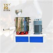 树脂粉高速混合机高速搅拌机厂家博昌供应