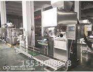 5-50公斤大包装粉末称重灌装机