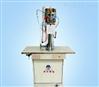 QGB2Y型二元包装灌液机
