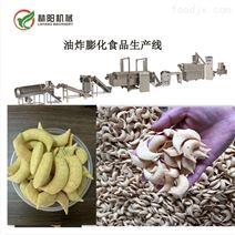 济南林阳膨化机生产线手工山药酥机械设备