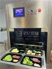 净菜盒式气调包装机