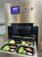 MAP-JY420净菜盒式气调包装机