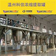 厂家订做304不锈钢提取罐 精油提取设备