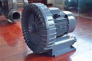 环形高压风机吸附鼓风机机械抽真空环形风机