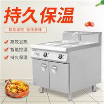 众兴落地式燃气汤池多功能保温台菜饭台