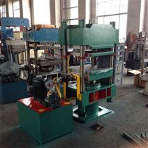 50吨橡胶平板硫化机