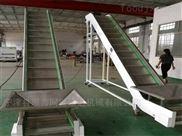 料斗爬坡鏈板輸送機-廠-廠家