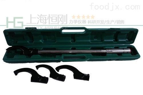 10-80N.m 160N.m可换头圆螺母活钩扭力扳手