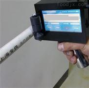 手持式高解析噴碼機