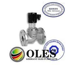 進口高溫氣體電磁閥(德國OLES奧萊斯)