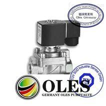 進口高溫蒸汽電磁閥(德國OLES奧萊斯閥門)