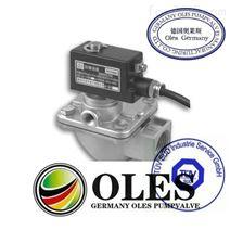 進口高壓電磁閥(德國OLES奧萊斯閥門)