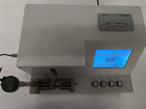 威夏医用缝合针弹性、韧性测试仪