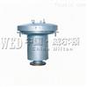 GYA液壓安全閥-上海閥門制造商