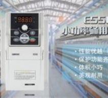 雕刻機專用變頻器四方銷售國產免調試接線