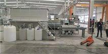 绍兴 研磨废水处理设备 报价