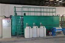 绍兴 酸洗磷化废水处理设备 生产厂家
