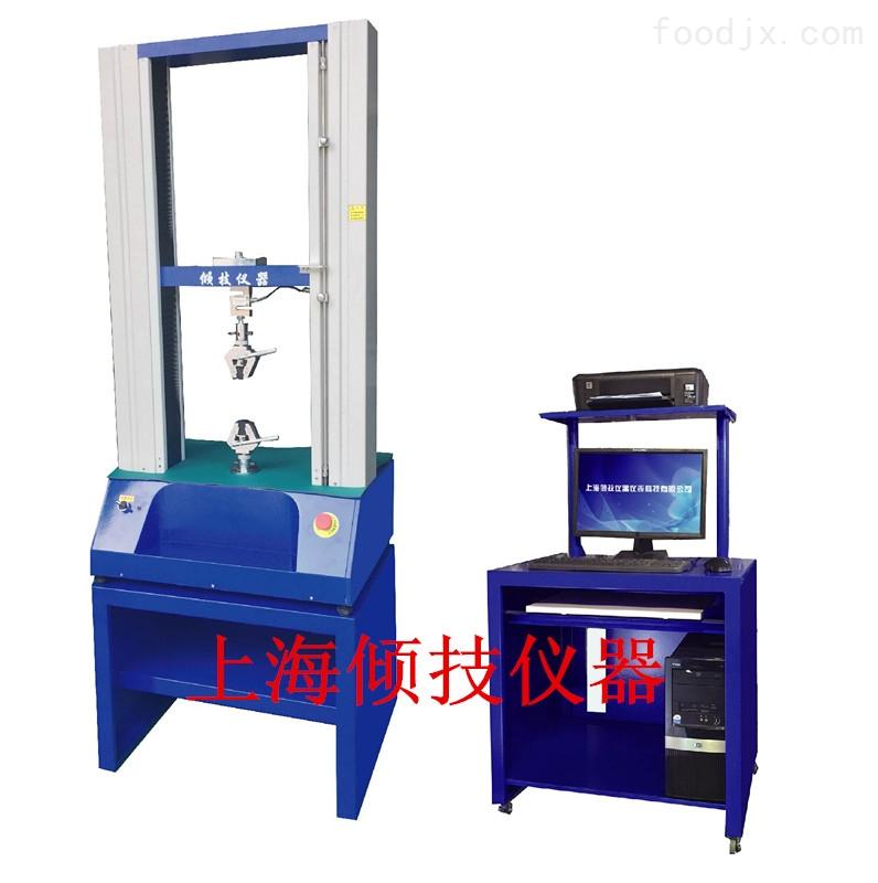 钢筋材料伸长率试验机