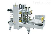 FX-JB01自动角边封箱机