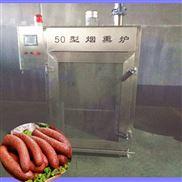 廣式臘腸烘干機-自制熏雞架設備-紅腸煙熏爐