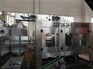 CGF-瓶裝礦泉水生產設備