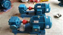 红旗高温泵厂LB-29/1.5沥青保温泵品质可靠