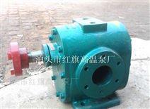 高寒地区室外安装的华潮LB38/0.6保温齿轮泵