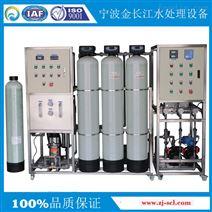 0.5吨小时PCB半导体EDI去离子高纯水超纯水