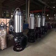 100WQ不锈钢污水泵-下吸式污水泵东坡泵业