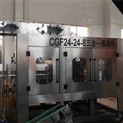 全自动瓶装三合一矿泉水灌装机生产线
