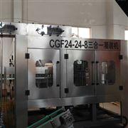 整套塑料瓶装金银花茶饮料提供设备厂家