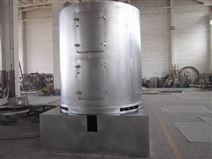 四聚乙醛專用烘干機   螺旋振動燥機 LZG