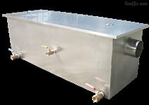重慶隔油池油水分離器隔油器重慶