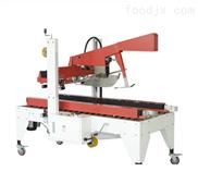 自动折盖封箱机FXJ-5055X