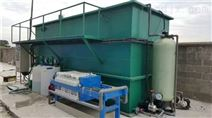 苏州污水设备|化工废水处理设备