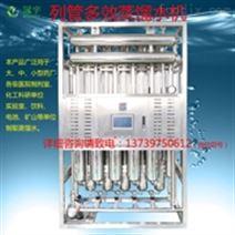 食品饮料厂专用列管多效蒸馏水机