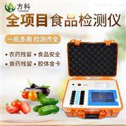 食品安全检测系统_食品检测仪厂家