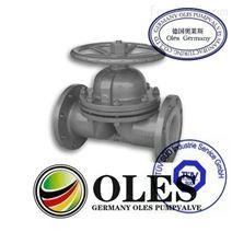 进口塑料隔膜阀(德国奥莱斯OLES品牌)